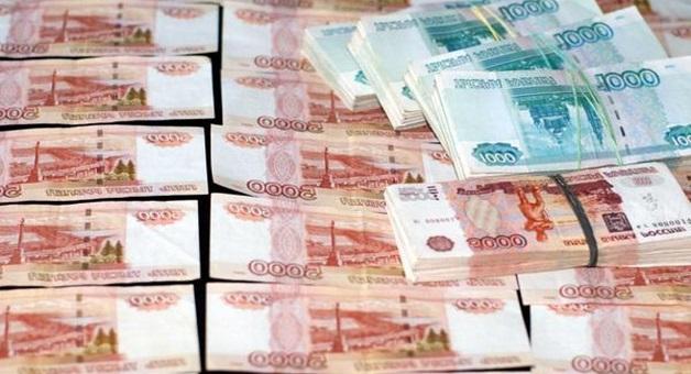 картинки на рабочий стол деньги № 521091 без смс